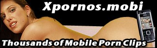 gay mobile videos